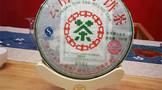 云南七子饼:十二年昆明干仓6031青饼品鉴
