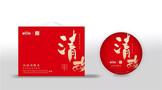 新品预售 科技普洱·益菌清酸茶 重磅上市,献礼中秋