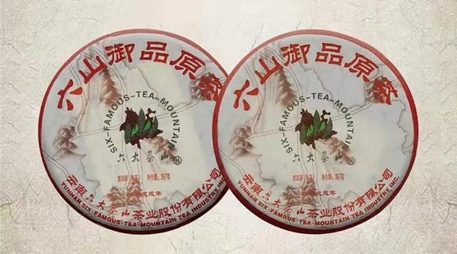 舌尖上的六山味道 六大茶山御品原茶