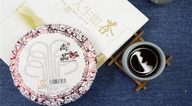 2019年 巅茶 尚品:今日任性·猜猜有奖