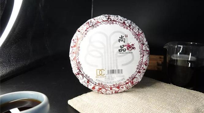 2019年巅茶 尚品 十年经典:第五期品饮官招募