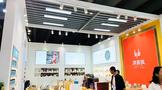 剧透!广州茶博会11月21日开幕,洪普号有什么惊喜值得你去?