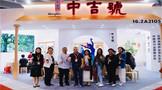 2019广州茶博会开幕 : 中吉号高朋满坐,品质好茶获口碑