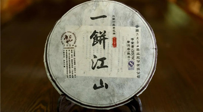 六大茶山品鉴会:拼配,品牌茶企的核心优势