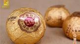世纪茗家 来一壶甜甜的冬至柑,100%的惊喜与念念不忘●!