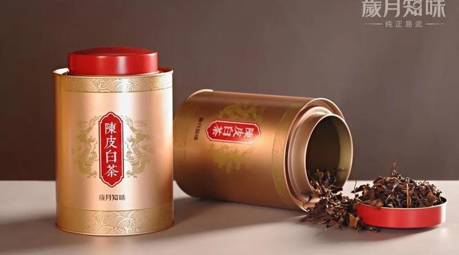 养生新品,岁月知味陈皮白茶