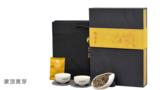 蒙顶山茶品牌产品系列介绍
