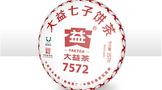 Wei xin jie tu 202009271128...