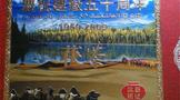 2007年雪域黑金庆祝建厂五十周年特制茯茶口感滋味