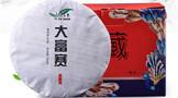 2016年石雨益昌号大富赛普洱茶好喝吗?