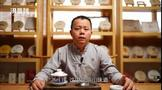洪普号茶山味道第42期:我们不说故事,我们认真做茶
