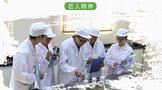 怡品茗茶叶传统制茶工艺