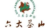 六大茶山易武正山野生茶产品声明:假的真不了