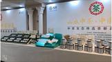 新华社:中茶携手1州8县发布生态特选茶新品共同助力品牌扶贫、产业扶贫