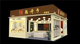 陈升号即将参展2020成都国际茶博会