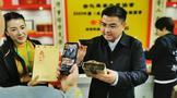 网红县长化身代言人,在线推荐桑香安化黑茶