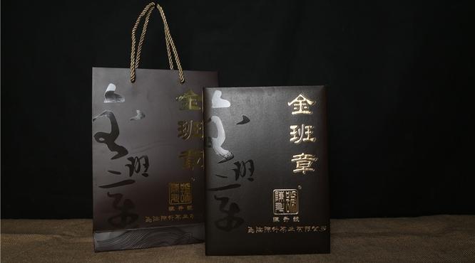 香气浓郁、滋味浓烈:2015年陈升号金班章1000克生茶