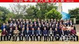 """致敬榜样:""""杰出中华茶人""""颁布大会在福州举办"""