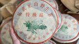 大益茶市与高端市场的结合——普洱茶的下一站(下)