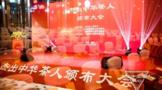上海茶人尹在继先生、王亚雷先生荣获杰出中华茶人表彰