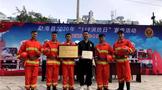 """陈升茶业参加勐海县2020年""""119消防日""""活动"""