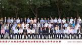 全国茶标委乌龙茶工作组、有机茶工作组会议在福建安溪召开