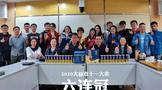 大益双十一全网销售额破2.56亿!蝉联天猫茶行业六连冠
