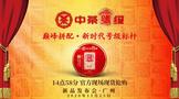 11月15日,中茶号级·红标广州芳村现场现货签售