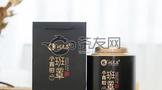 2019年润元昌901班章小青柑品质特点