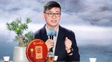 2020年中茶号级·红标广州芳村首发!一饼难求,盛况空前