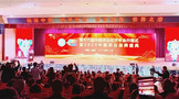 """聚焦中国茶业经济年会 中国茶业界""""奥斯卡""""奖项发布!"""