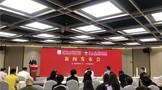 这杯热茶助力茶市回暖:2020广州茶博会将于11月26-30日在琶洲举行