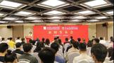 助力茶市回暖!2020广州茶博会11月26-30日琶洲举行