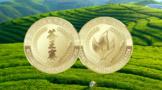六妙杯2020首届中国白茶茶王赛颁奖典礼将于北京举行