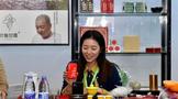 茶博会会展中心的南平组团展区见闻