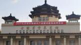 以茶会友,共话茶情,相聚北京第十二届国际茶业博览会?