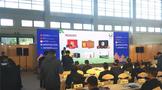 张宗良在中国(北京)国际茶博会上推介都匀毛尖