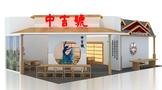2020年广州茶博会,邂逅中吉号
