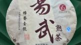 石雨益昌号:细数熟茶的多重养生功效