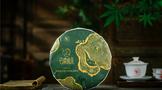 六大茶山百岁圆茶、观山海荣获2020普洱茶超级单品