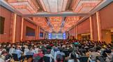 重新定义中国茶!2020创新中国茶年度论坛今日开幕