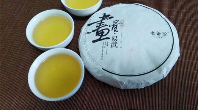 2019年老爷说不将就画骨易武:香扬水柔  天生傲骨