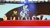 全国首届《中国好茶 黑白对话》 高峰论坛隆重举行