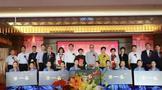"""2020年""""天福杯""""海峡两岸名茶邀请赛颁奖典礼举行"""