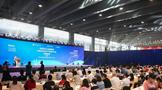 中国茶业知识产权保护大会在广州茶博会举办