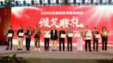 夺双金  添助力:佳兆业·兴海茶2020广州茶博会精彩不断
