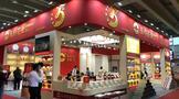 广州茶博会,东卓荣耀,继往开来,鉴赏招商盛宴!