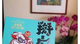 2019年老爷说不将就掰它白茶:便于携带 滋味细腻柔和