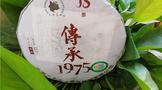 2020年六大茶山传承1975熟茶外包装鉴赏