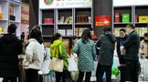 赵李桥茶厂参展第十八届中国国际农产品交易会